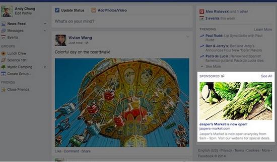 Facebook annuncia un nuovo aspetto per i suoi annunci sulla barra laterale