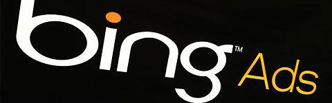 Bing Ads Update
